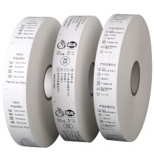 Wholesale durable nylon taffeta care labels