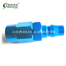 Mingfeng Simple operation Alumimnm quick connect coupler Asia Market