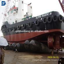Best Sell Marine Equipment Ship Salvage Airbag for Shipyard