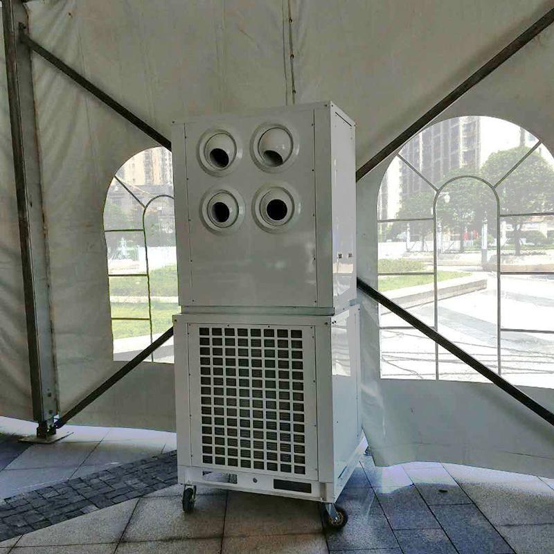 tent air conditioner (20)