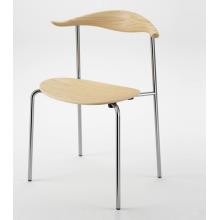schlichter Esszimmerstuhl aus Metall mit Holzsitz