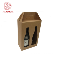 Professional good quality new design disposable 2 bottle wine carton box
