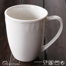 285ml White Porcelain with Embossed Classic Mug