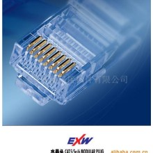 Cat 6 UTP Connector 8P8C