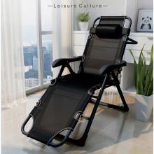 New Update PE PVC Mesh Fabric Folding Chair