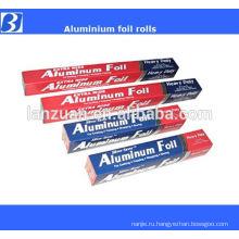 aluminium foil kitchen