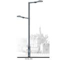 Waterproof LED Street Light