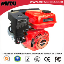 Дешевая цена 5.5HP роторный двигатель из Китая