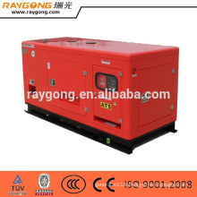 diesel generator 60kva silent canopy remote start with ATS