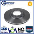 E7GZ1125B B10733251 4 Hole Japaness Car Ventilated Brake Disc 238mm