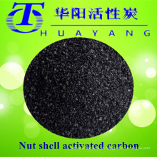 Filtro de ar de carbono ativado por casca para máscara de gás de filtro de carvão ativado