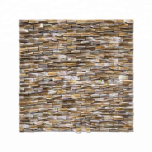 Nature Dark Brown Mother Of Pearl Shell Seamless Mosaic Tile