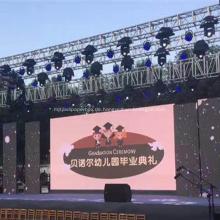 Vollfarbige LED-Anzeigen für die Vermietung von Bühnen im Freien
