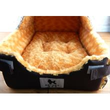 Удобная Кровать Любимчика
