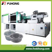 Нинбо fuhong 268ton высокоскоростной тонкой стены пластичная машина инжекционного метода литья с мотором сервопривода