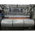 Five Layer Stretch Film Machine, Stretch Film Producing Machine