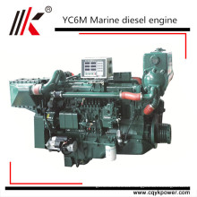 Ferry boat ECU controlled marine propulsion 150HP boat diesel engine with gearbox