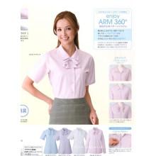 Büro-einheitliche Shirt-Stoff