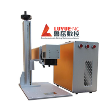 High Quality Jewelry Laser Engraving Machine