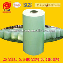 High Quality Silage Sheets for Bales Made of Metallocene