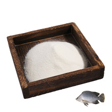Factory Price Pure Natural Hydrolyzed Fish Collagen Peptide Powder For Cosmetic Food