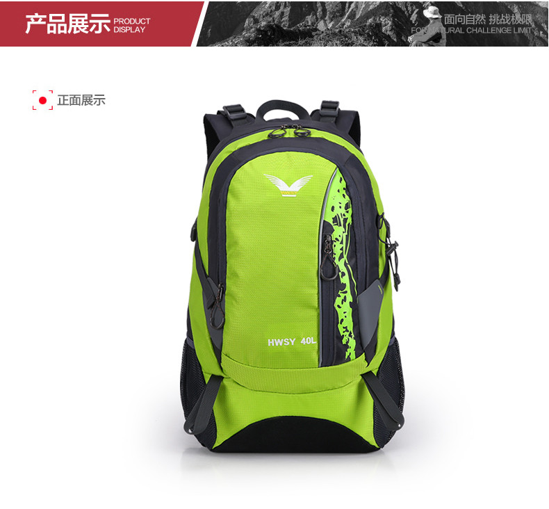 Outdoor Waterproof Wholesale Custom Hiking Backpack
