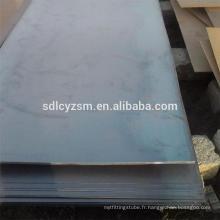 plaque de tôle d'acier de haute qualité a36