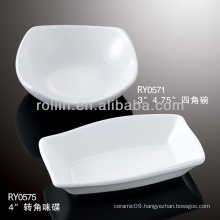 healthy durable white porcelain oven safe dip dish