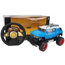 Cool quatro maneiras de brinquedo Jeep controle remoto
