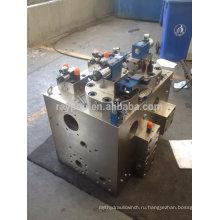 Гидравлический распределительный клапан для 600-тонного гидравлического пресса