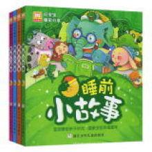 Горячие Продать Детская История Книга Печать