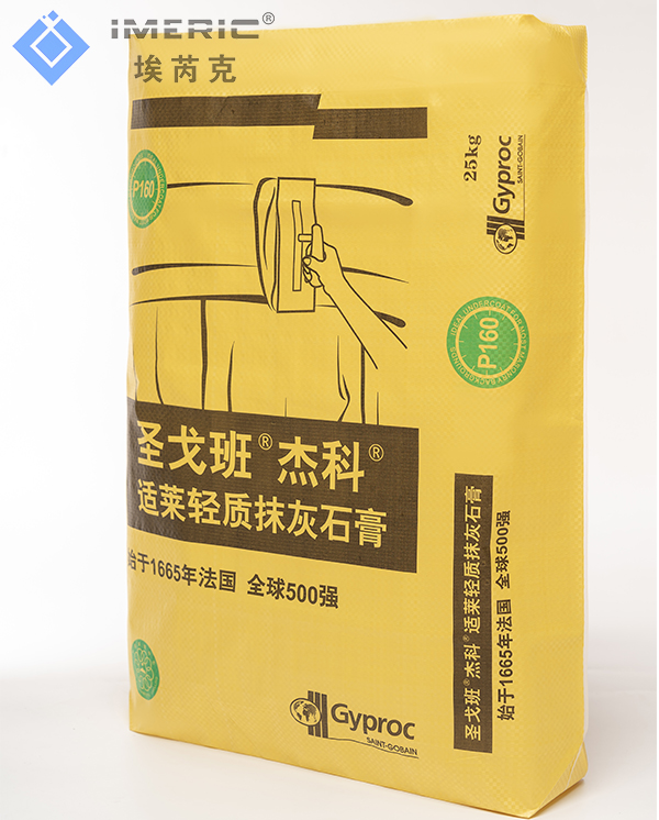 plaster gypsum packing bag