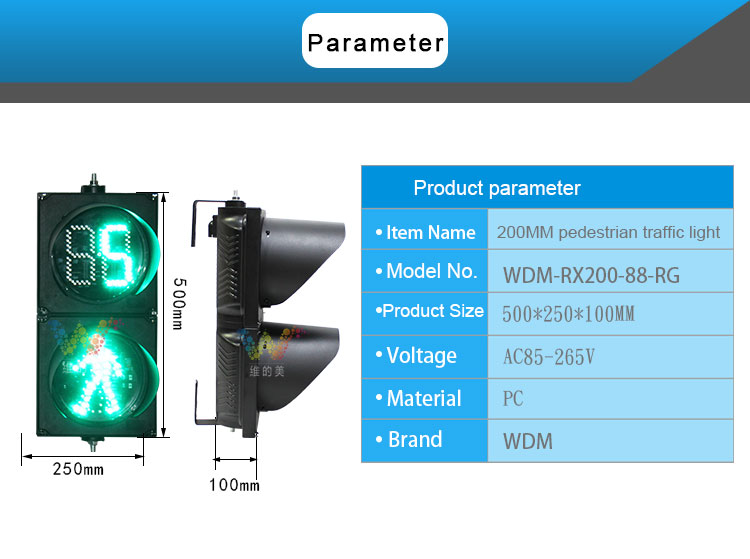 pedestrian-cross-led-traffic-light_02