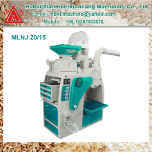 Hot sell high efficient compact rice mill machine for sale