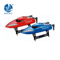 Double Horse 7012 2.4G 4CH High Speed ​​Big Racing y Servo RC barco de pesca para las ventas al por mayor