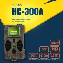 Wild Jagd Spiel Kamera mit unsichtbaren schwarzen 940nm Flash HC300A