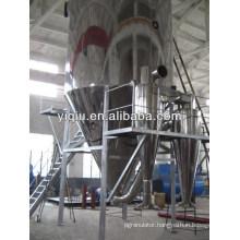 Herbal extract dryer-spray dryer