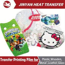 heat transfer label iml (insert mould label)