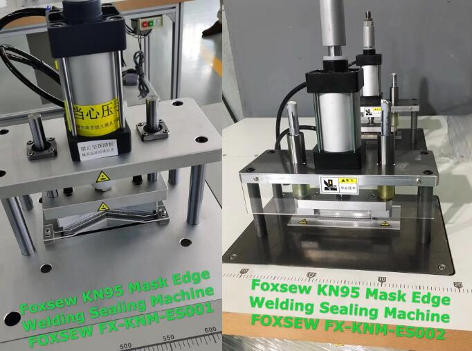 KN95 Mask Edge Sealing Machine FOXSEW FX-KNM-ES002 (2)