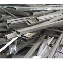 Factory Aluminium Scrap
