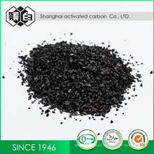 Mesh Coconut Shell Activated Carbon Price