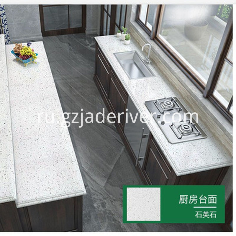 Cabinet Table Stone