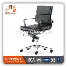 CM-F75BS pu chaise de bureau pas cher gestionnaire chaise