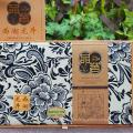 Cadeau emballé thé Longjing vert