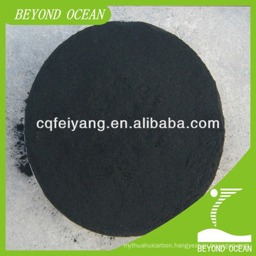 300mesh Powder Activated Carbon for Edible Oil