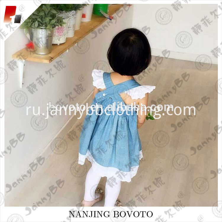 Blue baby suits02