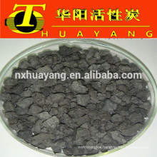 High carbon graphite recarburizer for steel making