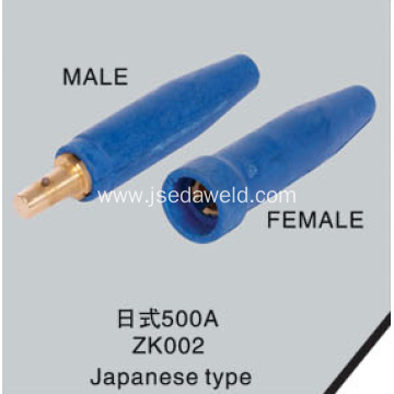 Cable Jointer Plug and Receptacle Japanese Type 500A