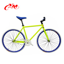 Spitzenverkauf single Geschwindigkeit fixie bikes / 700c örtlich festgelegtes Zahnradfahrrad mit Soem-Service / Weiß örtlich festgelegtes Gangfahrrad für Verkauf