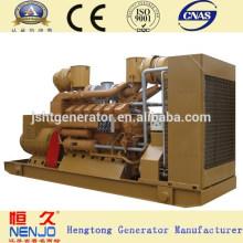 Jichai Large Power 1125KVA grupo electrógeno diesel